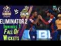Peshawar Zalmi Fall Of Wickets | Karachi Kings Vs Peshawar Zalmi |Eleminator 2 |21 Mar |HBL PSL 2018
