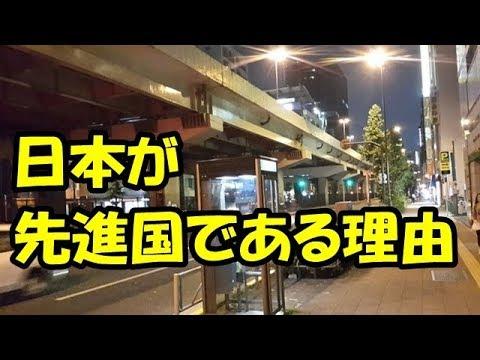 海外の反応 日本旅行で目にした光景の数々!これが日本が先進国である理由なのか?!「我々も学ばなければならない」