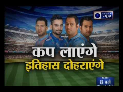 India Vs Pakistan: Indian soldiers hope for India's win in Champions Trophy 2017