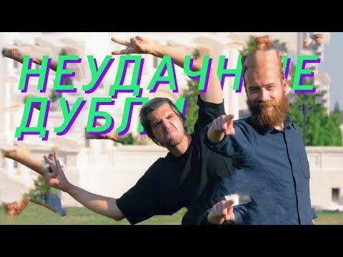 Обзор На Отель (весь сезон) Feat Жириновский