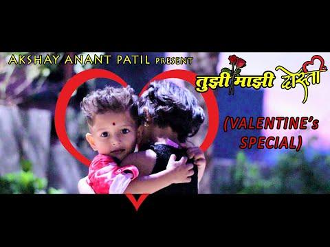 Tuzi Mazi Dosti | Valentine Special | Official Video | Akshay Patil