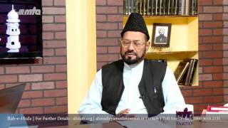 Urdu Rahe Huda 31st Oct 2015 Ask Questions about Islam Ahmadiyya