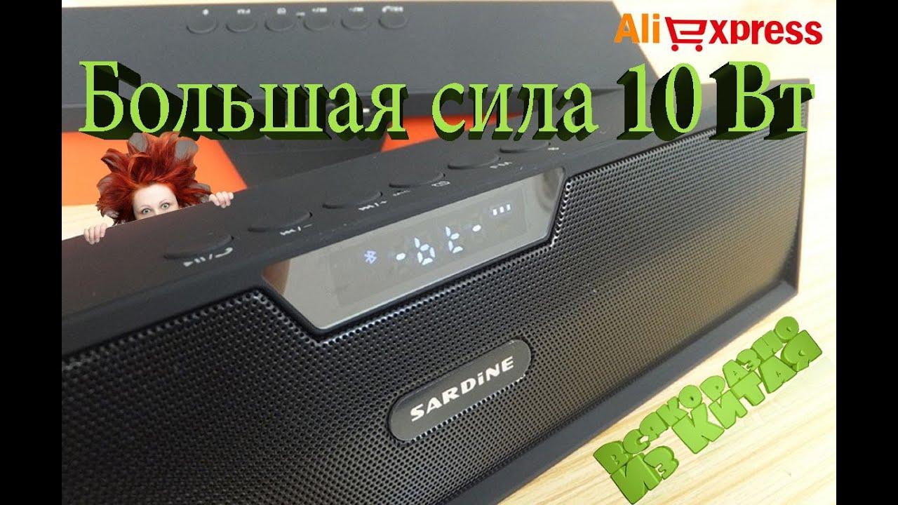 Портативная колонка сабвуфер SD-510 (SD-520) - YouTube