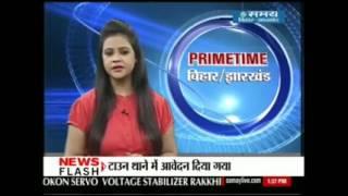 Gauriya गौरैया बिहार का राजकीय पंछी