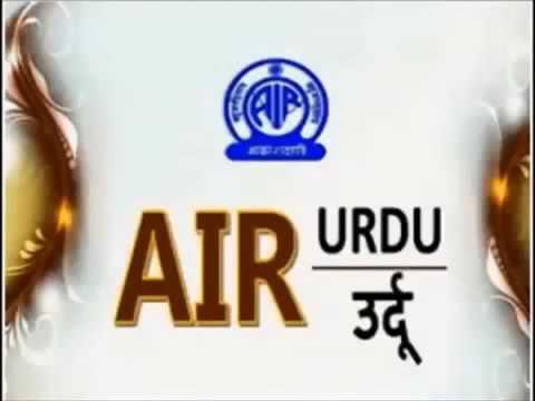 AIR URDU - 07-11-2016 - Taameel-e-Irshaad