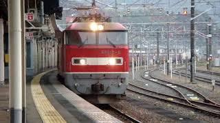JR貨物 EF510 0番台牽引 貨物列車 動画集