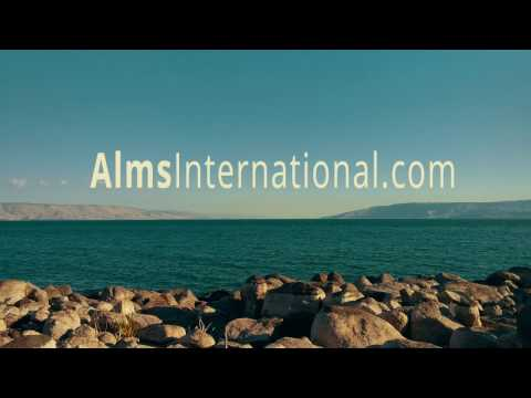 Alms Israel Tour 2017