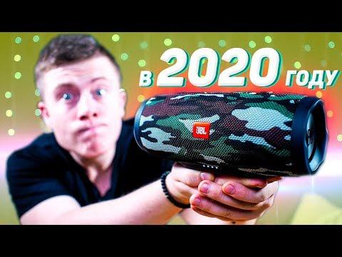 JBL Charge 3 в 2020 году! ТОП или ХЛАМ?
