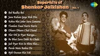 Shankar Jaikishan Superhit Songs - Best Songs Of Shankar Jaikishan - Indian Music Composers - Vol 1