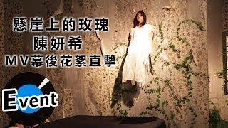 那些年她把各種角色演得深得人心這一次她將私密自己唱得坦誠赤裸陳妍希...