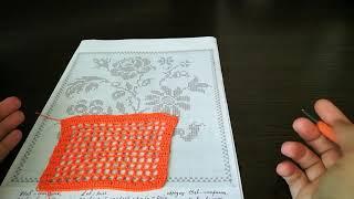 Филейное вязание салфетки. МК. Часть 1
