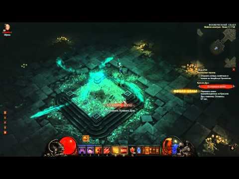 Diablo 3 Farming Demon Hunter 1 Act Inferno [HD]