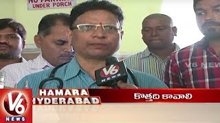 10 PM Hamara Hyderabad News | 20th January 2018 | V6 Telugu News