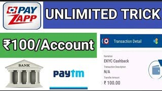 Payzapp unlimited trick | 100₹ per number | unlimited kyc trick |kyc offer