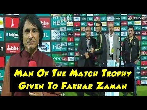 Man Of The Match Trophy Given To Fakhar Zaman | Lahore Qalandars | HBL PSL 2018
