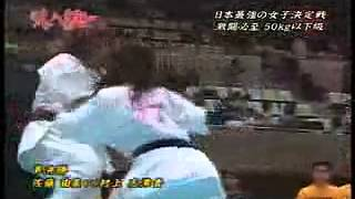 Shizuka Murakami Kyokushin Karate HL