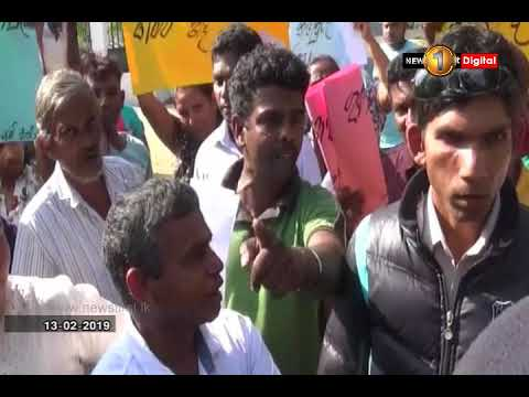 Prime Minister faces a public protest in Kurunegala