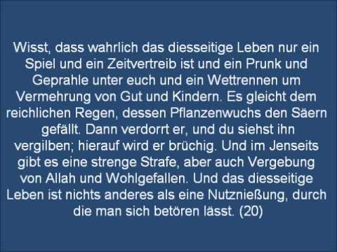 quran sura 57 alhadid das eisen deutsche