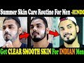 Skin Care Routine For White Clear Glowing Skin | Indian Men's Skin Care Routine | Asad Ansari
