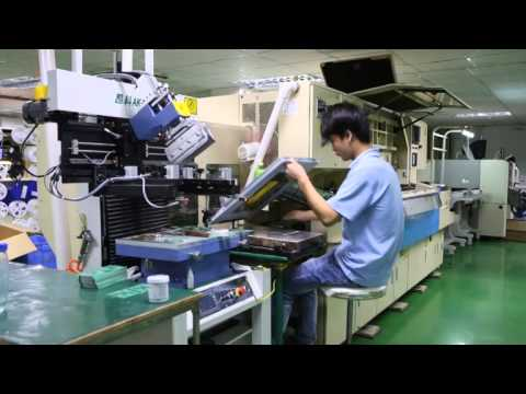 Shenzhen SAGE Opto Co., Ltd-Bright the world