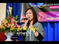 Myanmar Gospel Song ရတနာဦး - ေကာင္းကင္ဘ႑ာ