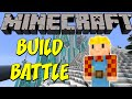 Minecraft | Build Battle | WTF Спечелих