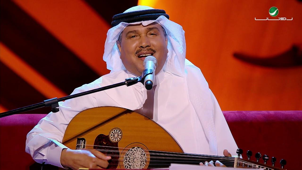 Mohammed Abdo  … alfyn hla | محمد عبده … ألفين هلا - جلسات الرياض ٢٠١٩