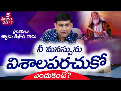 Extended Mind #17012 A Sermon By K Shyam Kishore ( 5th Feb 2