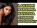 Lakshmi Baramma Kavitha Chinnu Complete Biography || Kavitha Chinnu Biography