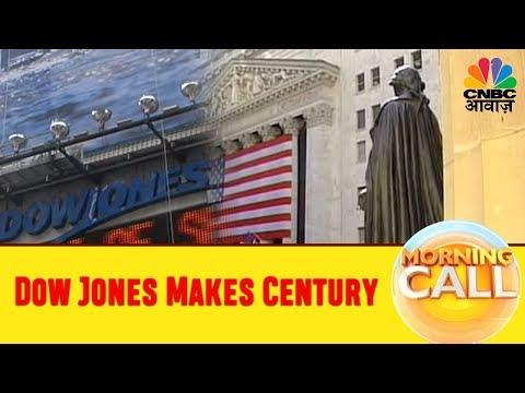 Dow Jones Makes Century, Asia Markets Weak | Business News Today | 10th Jan | CNBC Awaaz
