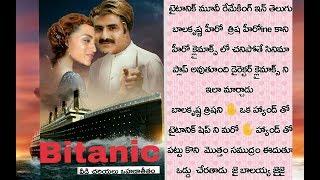 Most peoplewatchedBalakrishna action Titanic movie reaction in Telugu movies 2018