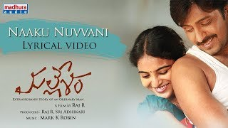 Naaku Nuvvani Lyrical | Mallesham Movie | Priyadarshi I Ananya | Raj R |  Mark K Robin