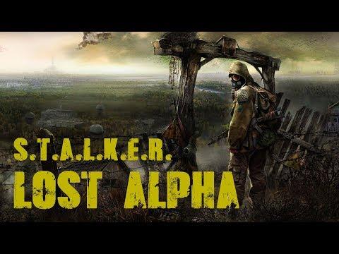 S.T.A.L.K.E.R.: Lost Alpha ⚫ СИДОРОВИЧ - ЛЫСЫЙ ЖМОТ!