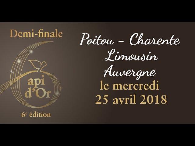 03.Demi-finale Api d'or Sain-Chély