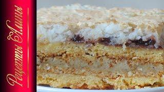 Коронный пирог - такой вы еще не ели ! По-царски вкусный . Рецепты Алины.