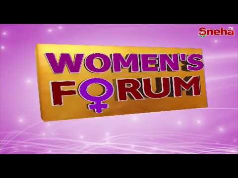 Women Takes Active Participation in World Telugu Conference | Womens Forum | Sneha TV Telugu