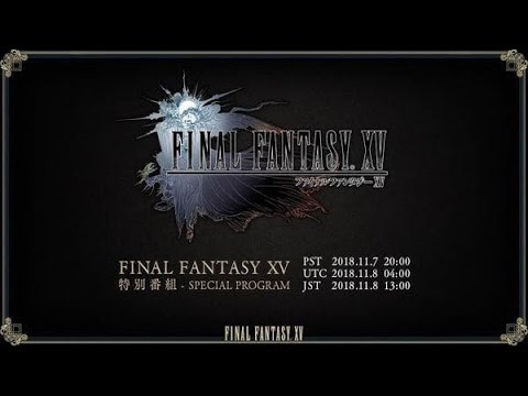 Final Fantasy XV | Know Your Meme