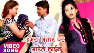 TOP BHOJPURI VIDEO SONG - Nayiki Mastarayin - Gadal Ba Hamra Ankhi Me - Amit Patel - Bhojpuri Songs