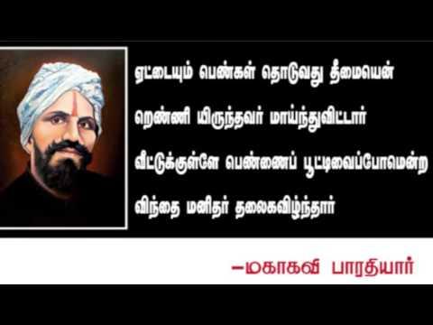 Puthiya Agarathi-Tamil Monthly