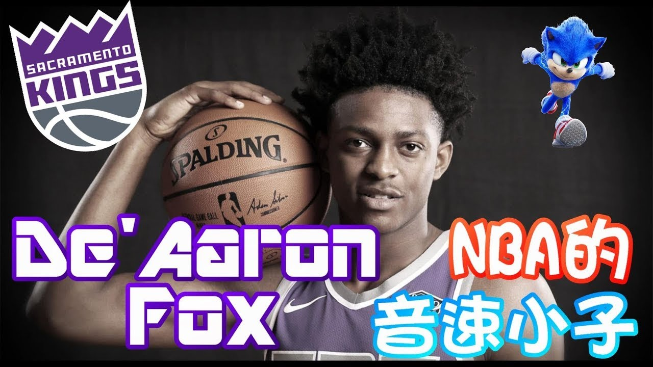 De'Aaron Fox/NBA的音速小子/球員介紹影片#7