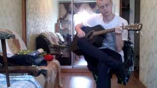секс и рок н рол (под гитару)