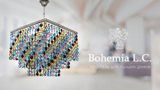 видео Хрустальные люстры из Чехии