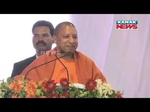 CM Yogi Adityanath Speech At  Ayurveda Conference in Kanpur thumbnail