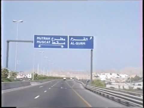 Driving from Madinat Qaboos to Ruwi 1991 Oman