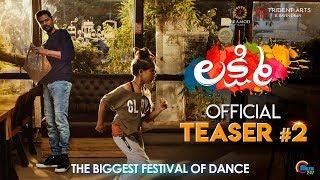 Lakshmi | Telugu Teaser 2 | Prabhu Deva, Aishwarya Rajesh, Ditya Bhande | Vijay | Sam C S | Official