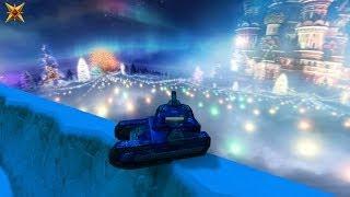 Новогоднее Паркур-шоу! Новый год в Tанки Онлайн - New Year Parkour / tank games online