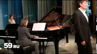Дмитрий Маликов провел урок музыки пермским детям
