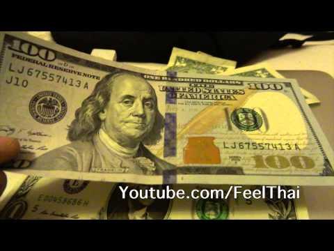 ข้อคิดเงินดอลล์กับทริปแบคแพค