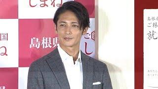 俳優の玉木宏が、島根県の魅力を発信する「ご縁フルエンサー」に就任し...
