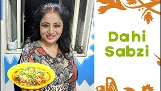 Dahi Sabzi Recipe | Quick, Easy and Tasty | Samta Sagar